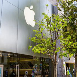 DCI Hollow Metal on Demand | Apple Building
